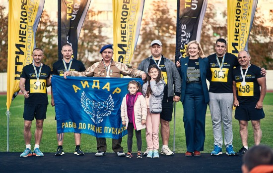 """Most Attended and Friendliest Ever"": National Trials in Kyiv for Team Ukraine"